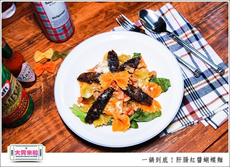 一鍋到底!肝腸紅醬蝴蝶麵x梅爾雷赫頂級初榨橄欖油食譜推薦@大胃米粒0018.jpg