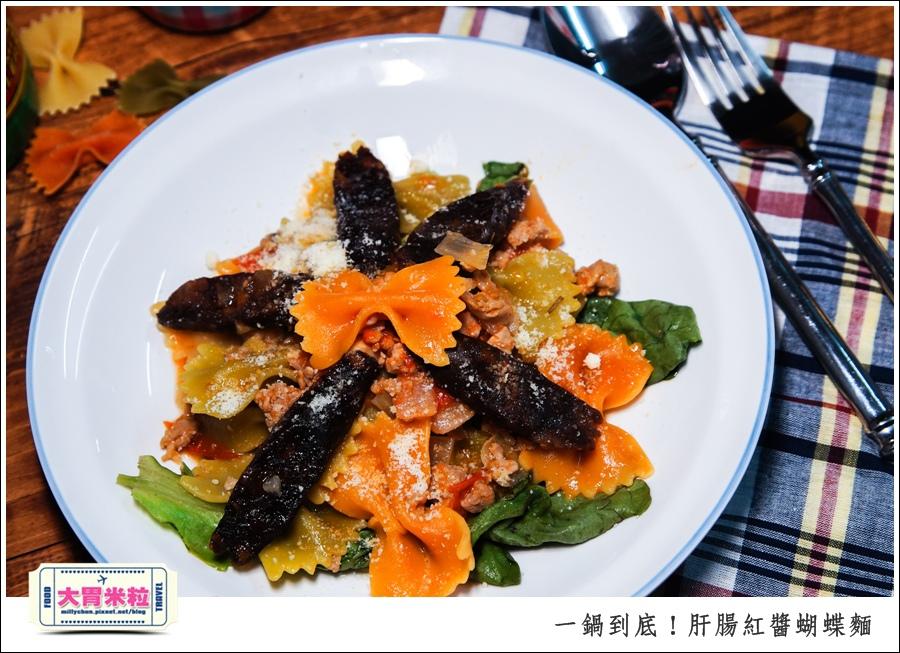 一鍋到底!肝腸紅醬蝴蝶麵x梅爾雷赫頂級初榨橄欖油食譜推薦@大胃米粒0019.jpg