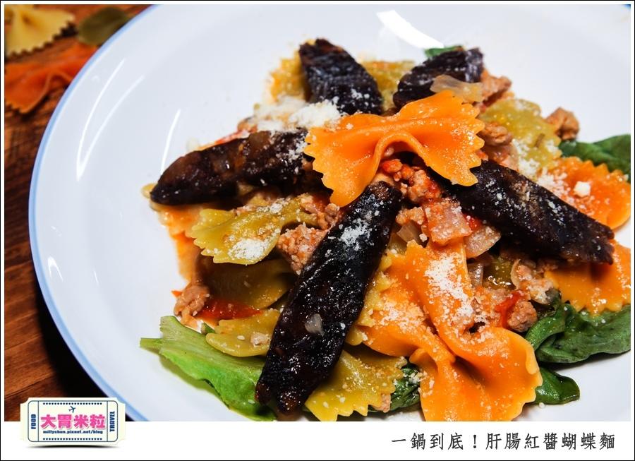 一鍋到底!肝腸紅醬蝴蝶麵x梅爾雷赫頂級初榨橄欖油食譜推薦@大胃米粒0020.jpg