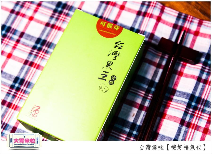 台灣有機黑豆水推薦@台灣源味禮好福氣包@大胃米粒0004.jpg