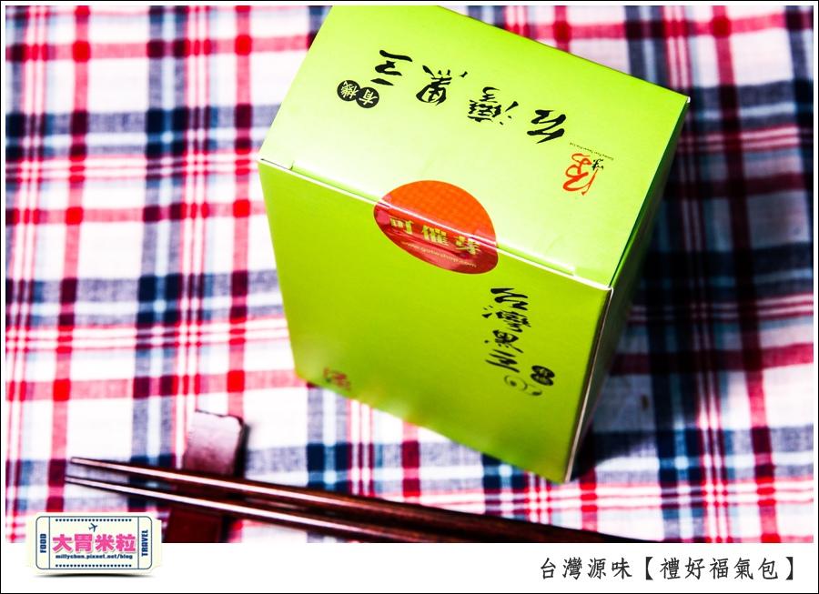 台灣有機黑豆水推薦@台灣源味禮好福氣包@大胃米粒0010.jpg