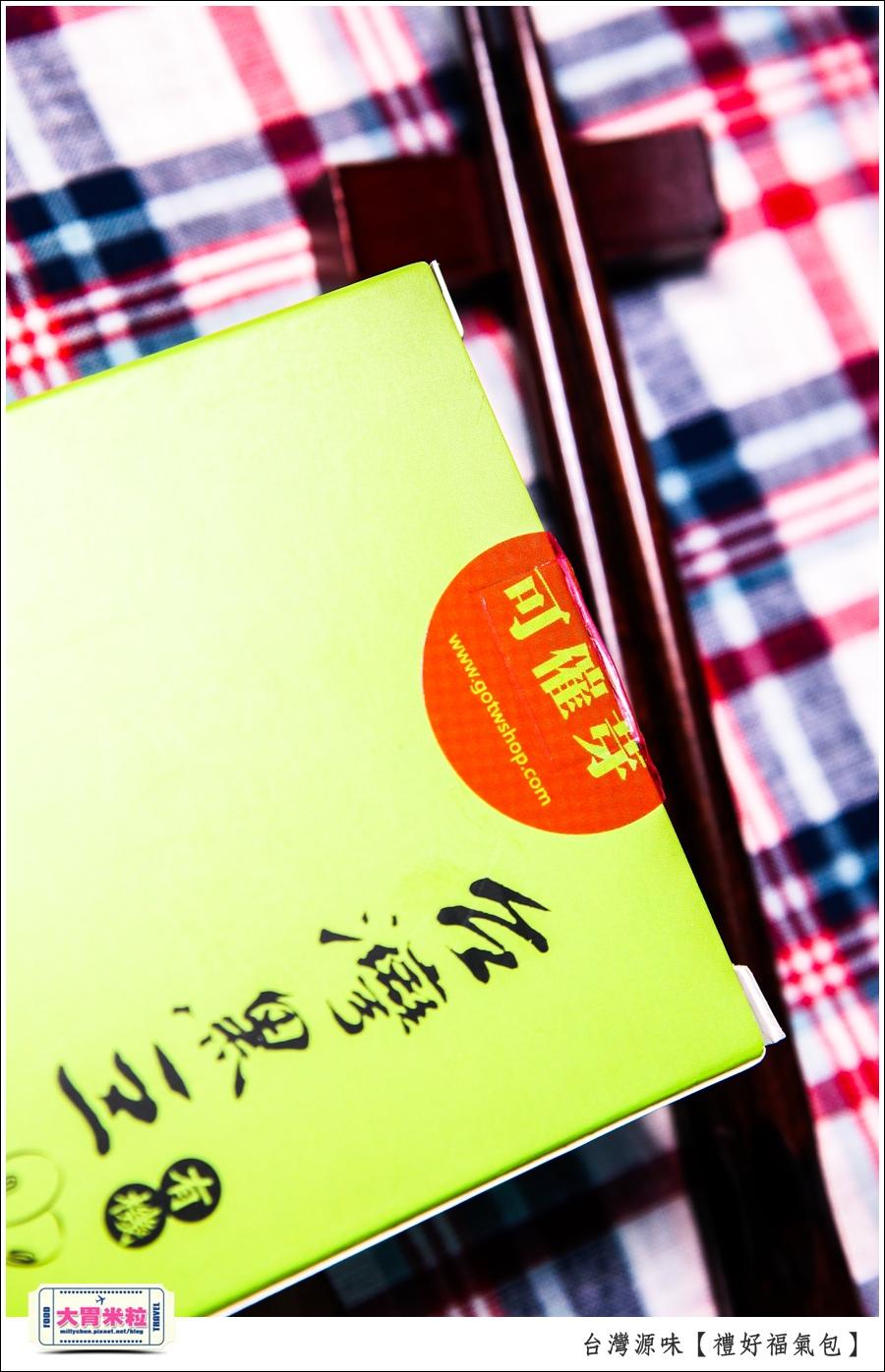 台灣有機黑豆水推薦@台灣源味禮好福氣包@大胃米粒0011.jpg