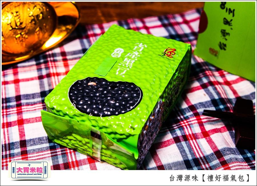 台灣有機黑豆水推薦@台灣源味禮好福氣包@大胃米粒0012.jpg