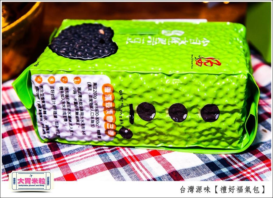 台灣有機黑豆水推薦@台灣源味禮好福氣包@大胃米粒0013.jpg