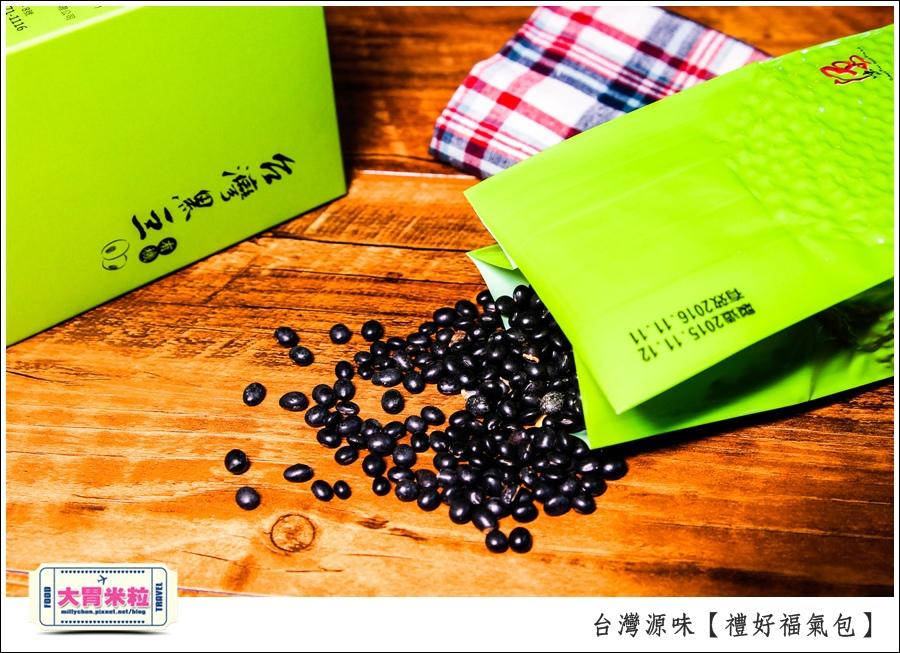 台灣有機黑豆水推薦@台灣源味禮好福氣包@大胃米粒0015.jpg