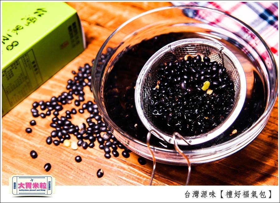 台灣有機黑豆水推薦@台灣源味禮好福氣包@大胃米粒0021.jpg