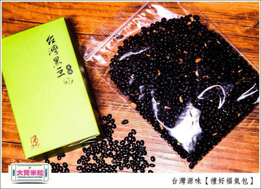 台灣有機黑豆水推薦@台灣源味禮好福氣包@大胃米粒0023.jpg
