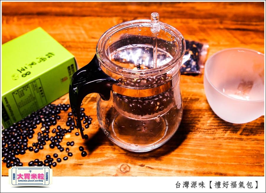 台灣有機黑豆水推薦@台灣源味禮好福氣包@大胃米粒0027.jpg