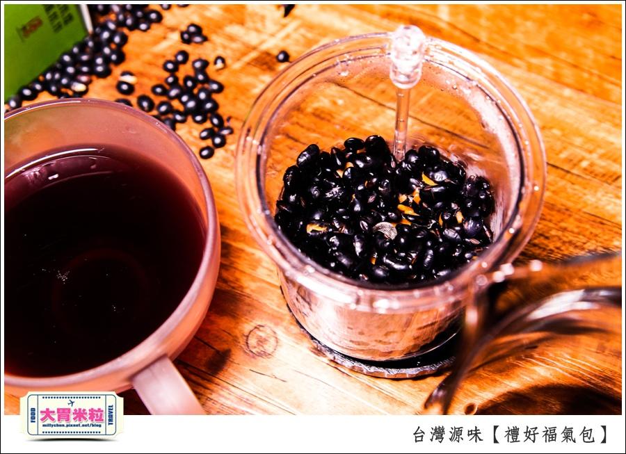 台灣有機黑豆水推薦@台灣源味禮好福氣包@大胃米粒0030.jpg