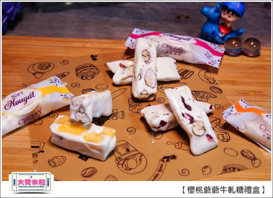 櫻桃爺爺手工牛軋糖禮盒推薦@大胃米粒0019.jpg