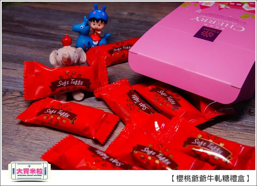 櫻桃爺爺手工牛軋糖禮盒推薦@大胃米粒0027.jpg