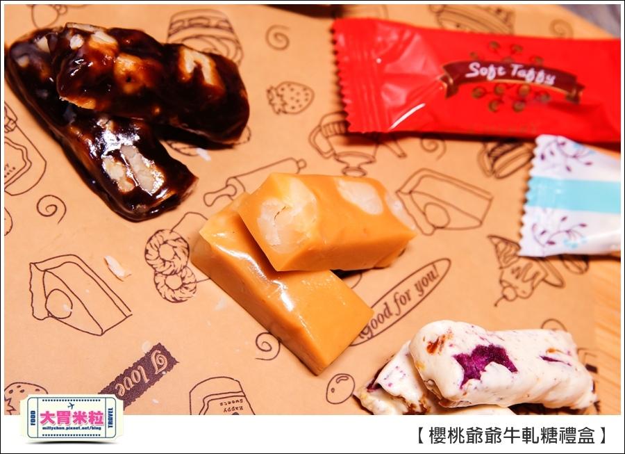 櫻桃爺爺手工牛軋糖禮盒推薦@大胃米粒0035.jpg