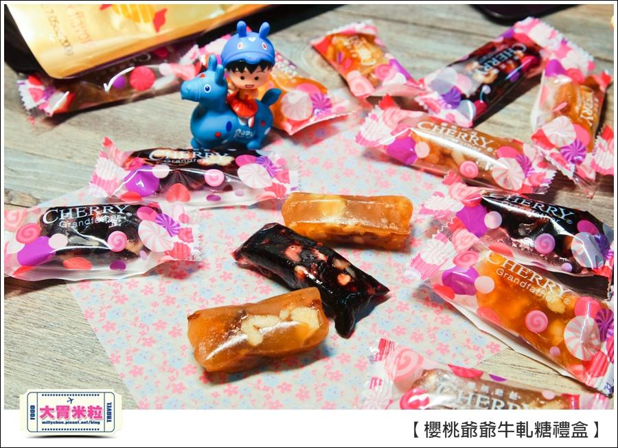櫻桃爺爺手工牛軋糖禮盒推薦@大胃米粒0040.jpg