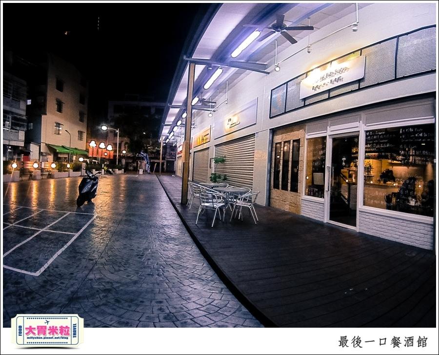 The Last Bite Bistro 最後一口餐酒館@高雄餐酒館推薦@大胃米粒0003.jpg