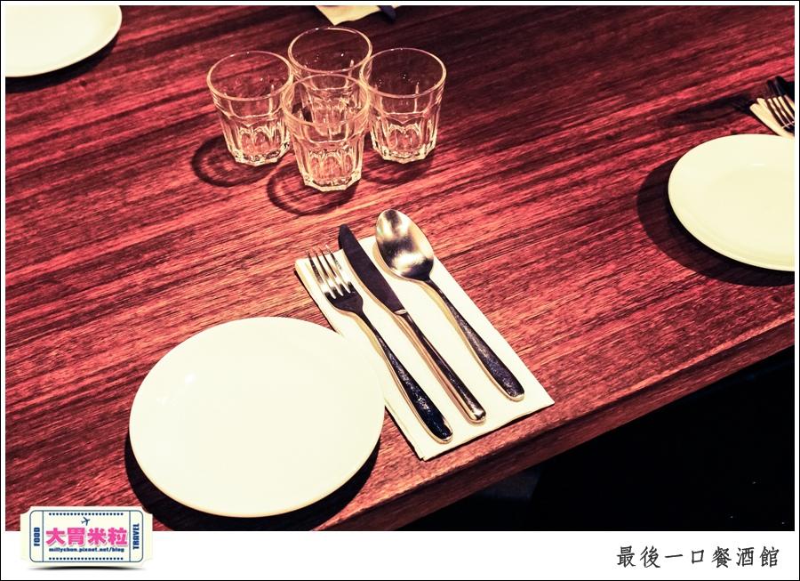 The Last Bite Bistro 最後一口餐酒館@高雄餐酒館推薦@大胃米粒0012.jpg