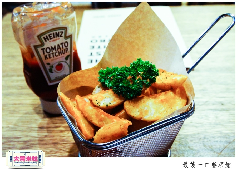 The Last Bite Bistro 最後一口餐酒館@高雄餐酒館推薦@大胃米粒0020.jpg