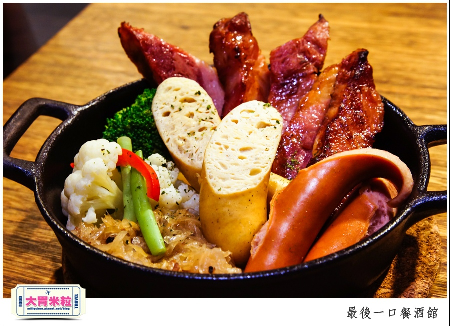 The Last Bite Bistro 最後一口餐酒館@高雄餐酒館推薦@大胃米粒0027.jpg
