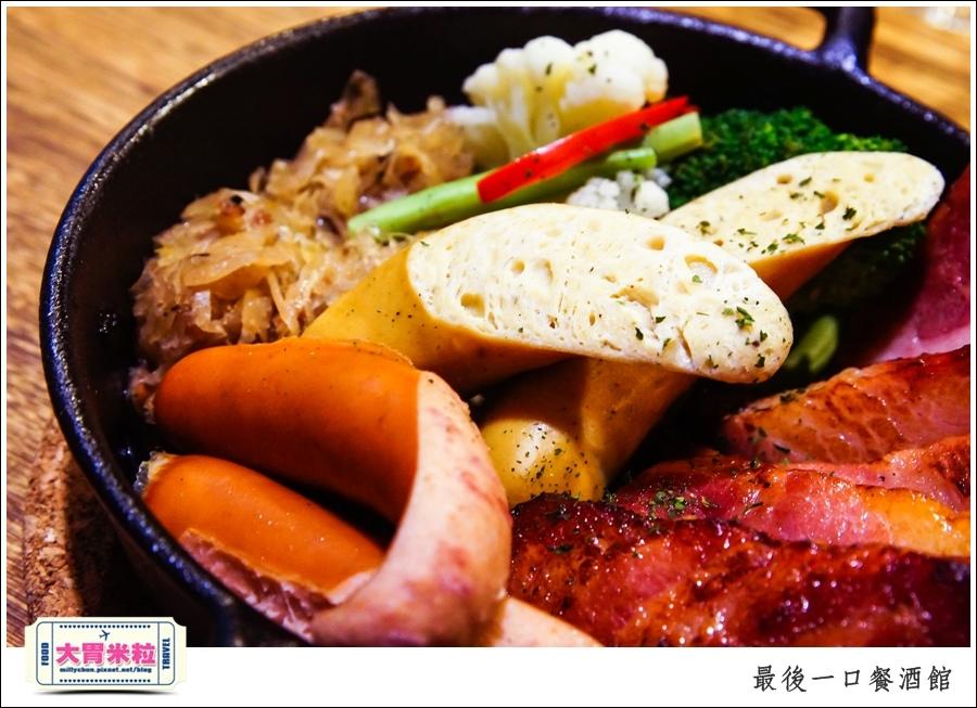The Last Bite Bistro 最後一口餐酒館@高雄餐酒館推薦@大胃米粒0029.jpg