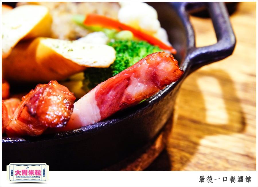 The Last Bite Bistro 最後一口餐酒館@高雄餐酒館推薦@大胃米粒0030.jpg