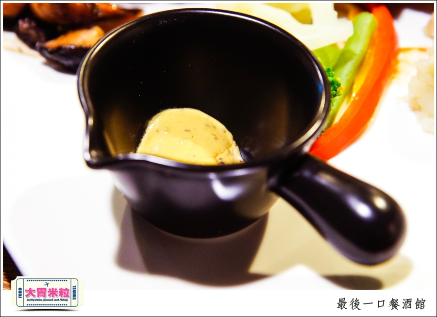 The Last Bite Bistro 最後一口餐酒館@高雄餐酒館推薦@大胃米粒0039.jpg