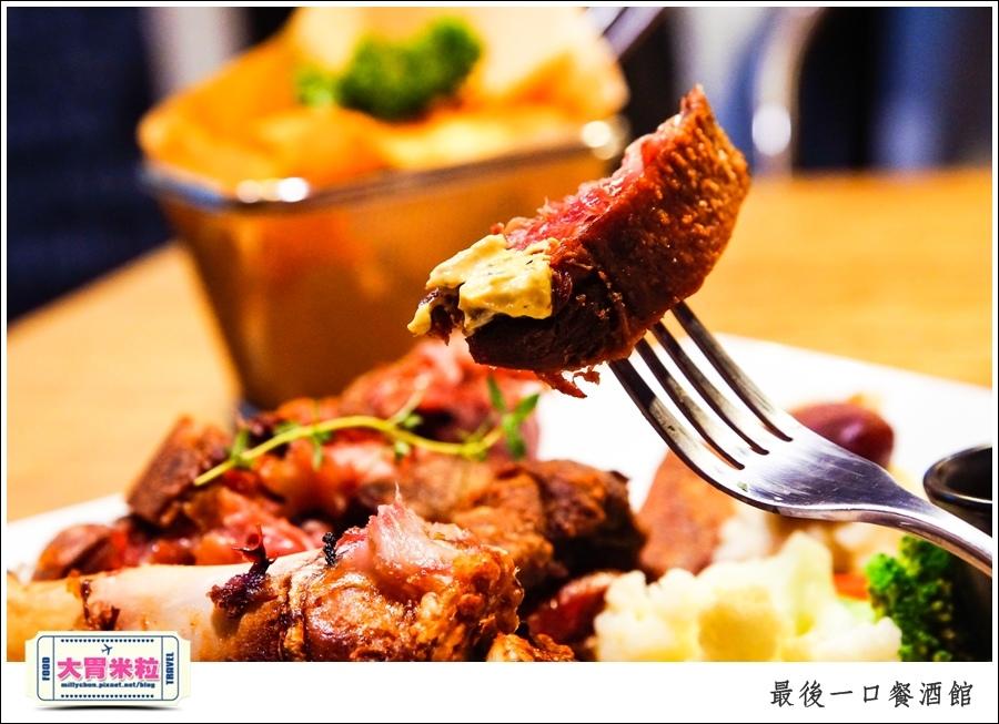The Last Bite Bistro 最後一口餐酒館@高雄餐酒館推薦@大胃米粒0038.jpg
