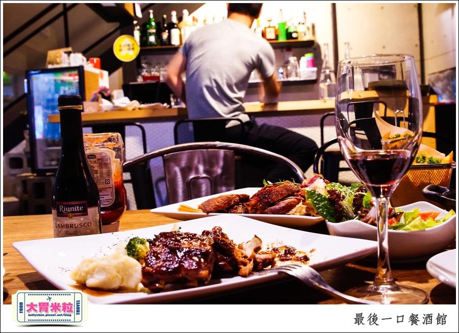 The Last Bite Bistro 最後一口餐酒館@高雄餐酒館推薦@大胃米粒0042.jpg