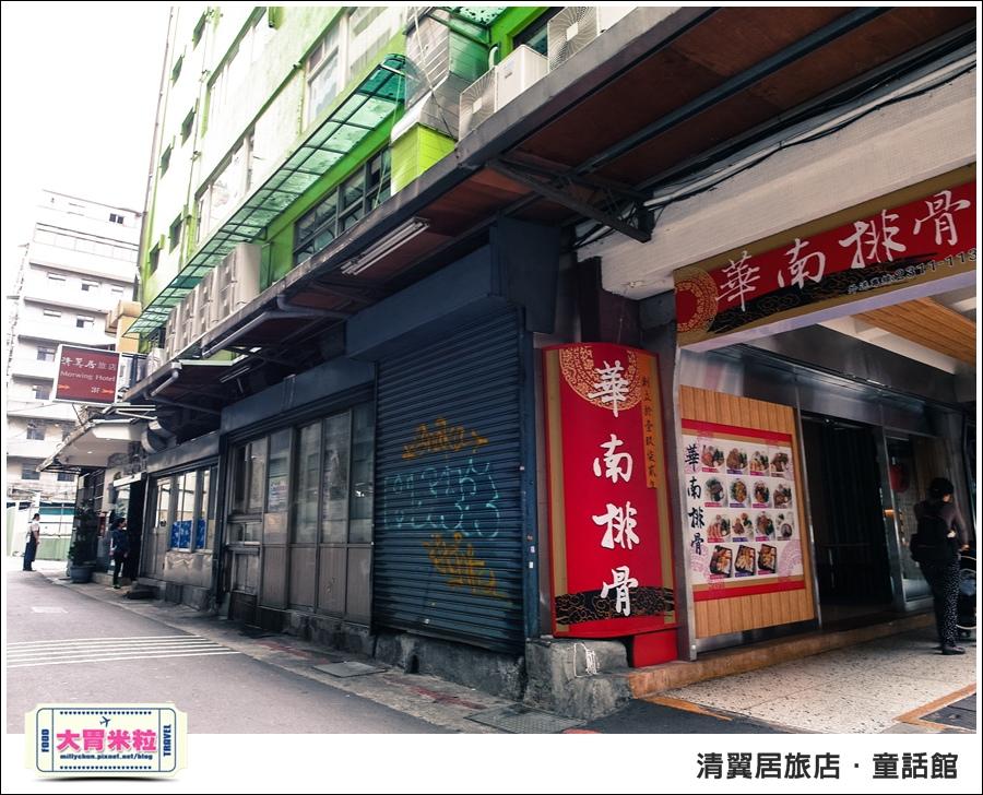 台北車站住宿推薦@清翼居旅店童話館@大胃米粒0005.jpg