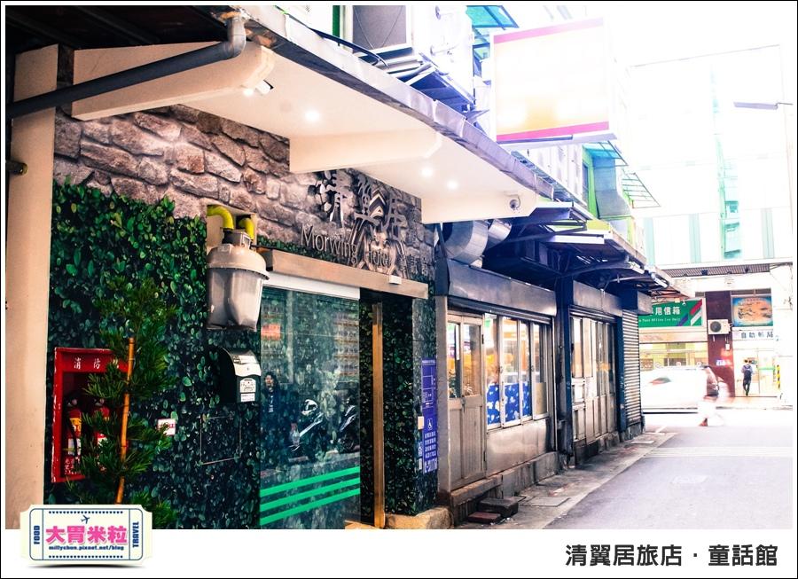 台北車站住宿推薦@清翼居旅店童話館@大胃米粒0006.jpg