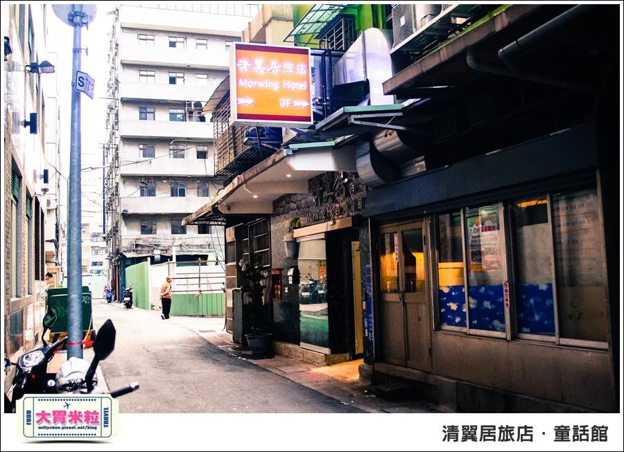 台北車站住宿推薦@清翼居旅店童話館@大胃米粒0007.jpg