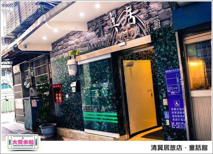 台北車站住宿推薦@清翼居旅店童話館@大胃米粒0008.jpg