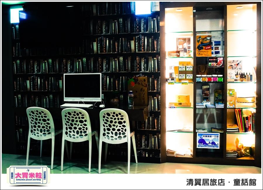 台北車站住宿推薦@清翼居旅店童話館@大胃米粒0015.jpg
