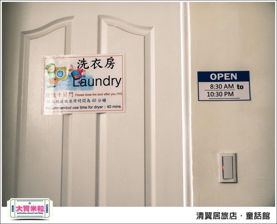 台北車站住宿推薦@清翼居旅店童話館@大胃米粒0019.jpg