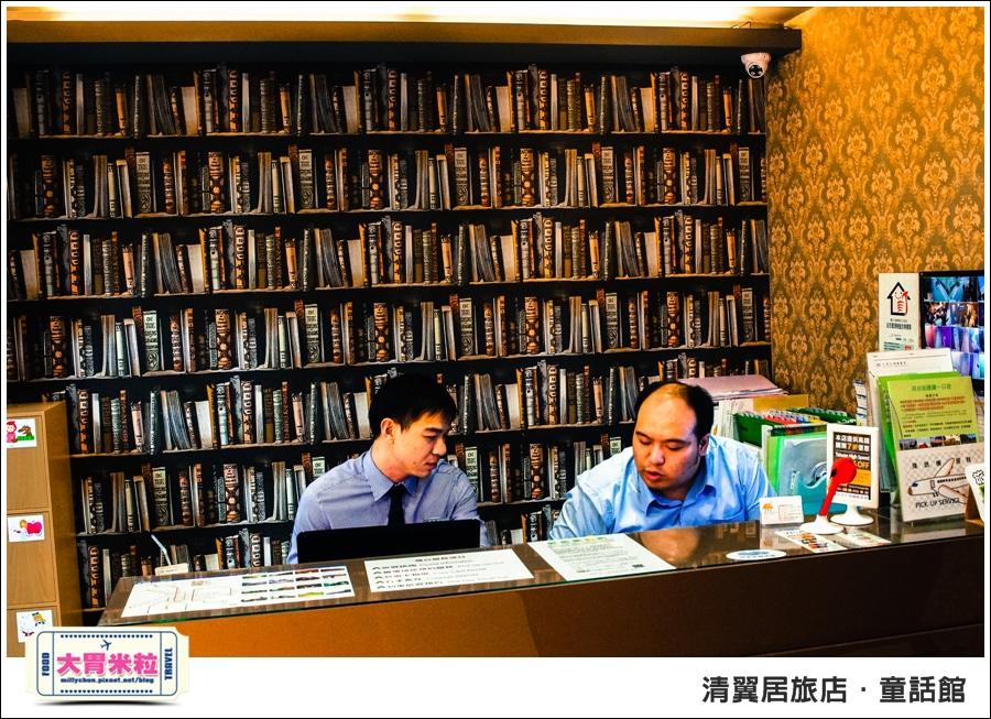 台北車站住宿推薦@清翼居旅店童話館@大胃米粒0018.jpg