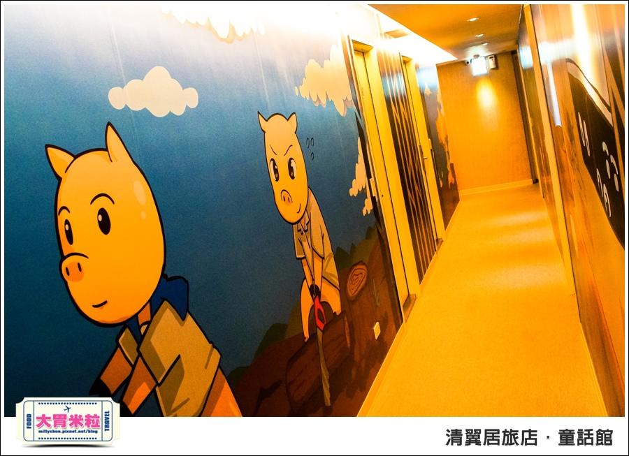 台北車站住宿推薦@清翼居旅店童話館@大胃米粒0023.jpg