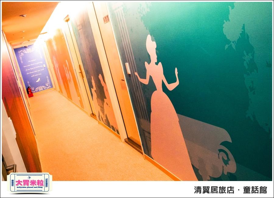 台北車站住宿推薦@清翼居旅店童話館@大胃米粒0029.jpg