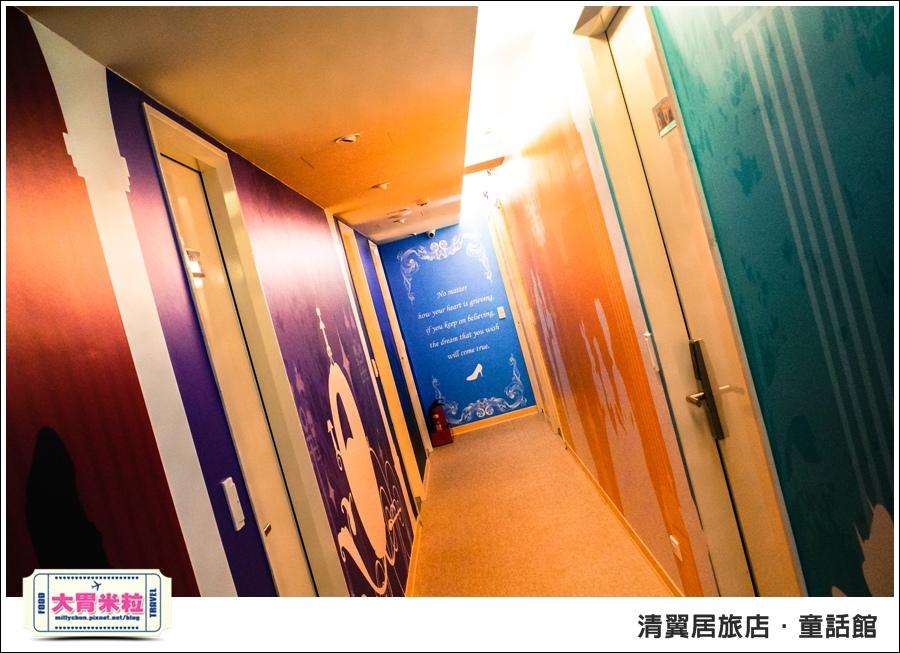 台北車站住宿推薦@清翼居旅店童話館@大胃米粒0030.jpg