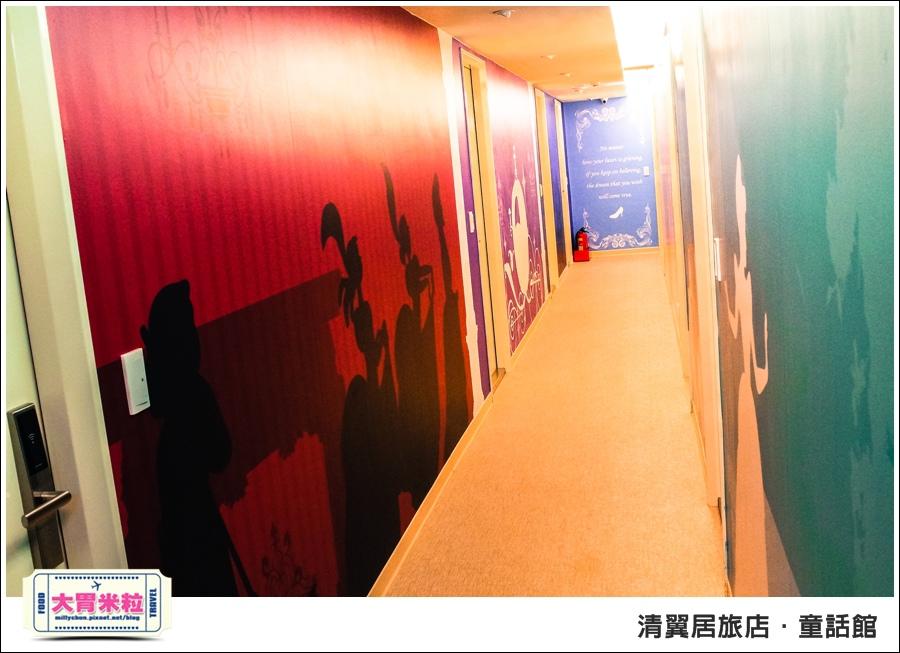 台北車站住宿推薦@清翼居旅店童話館@大胃米粒0031.jpg
