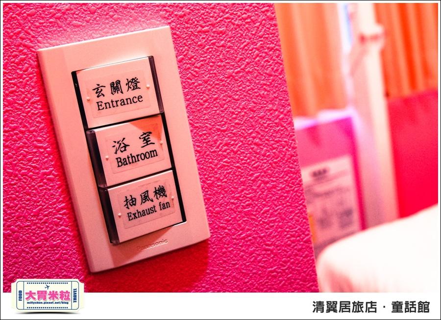 台北車站住宿推薦@清翼居旅店童話館@大胃米粒0039.jpg