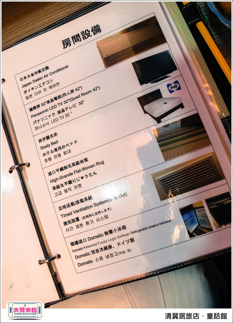 台北車站住宿推薦@清翼居旅店童話館@大胃米粒0057.jpg