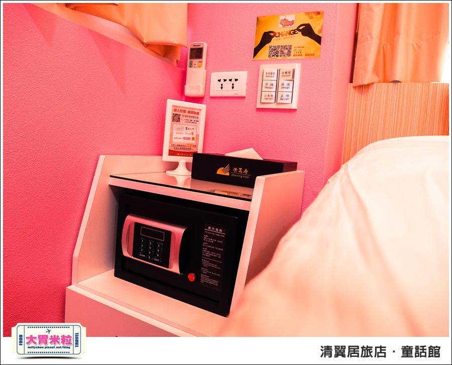 台北車站住宿推薦@清翼居旅店童話館@大胃米粒0052.jpg