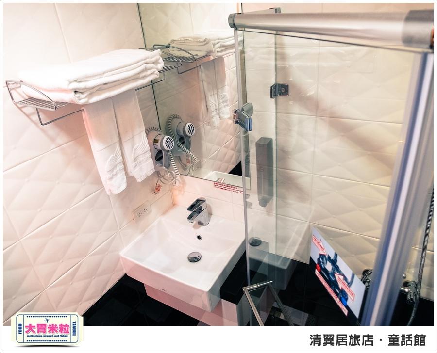 台北車站住宿推薦@清翼居旅店童話館@大胃米粒0061.jpg