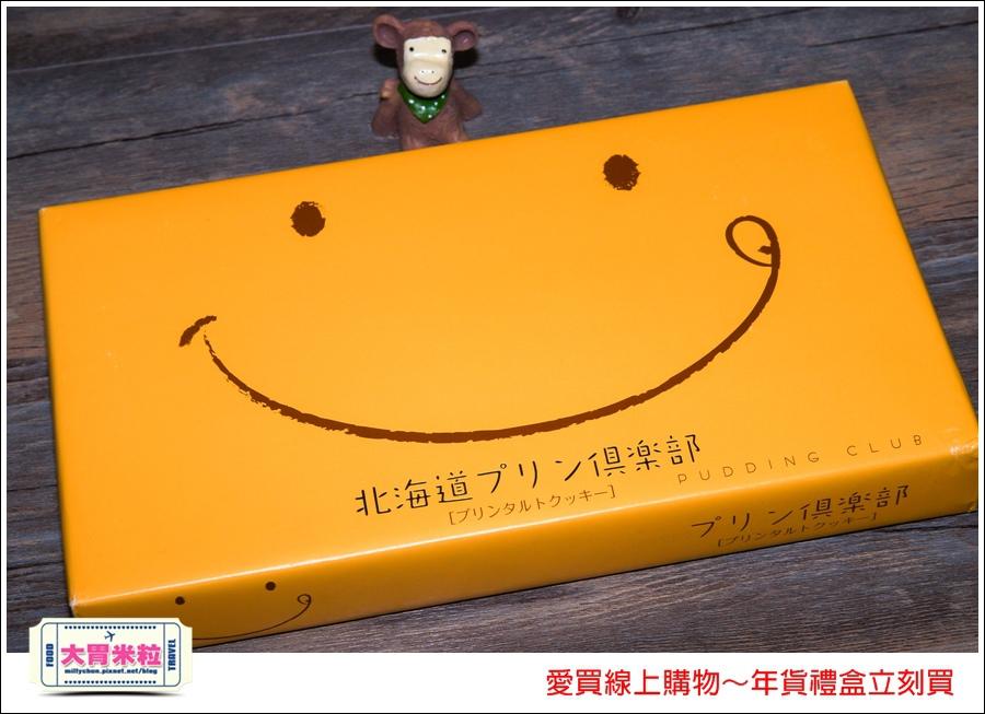 愛買線上購物年貨禮盒推薦@大胃米粒002.jpg