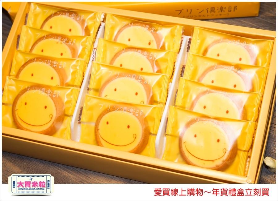 愛買線上購物年貨禮盒推薦@大胃米粒005.jpg