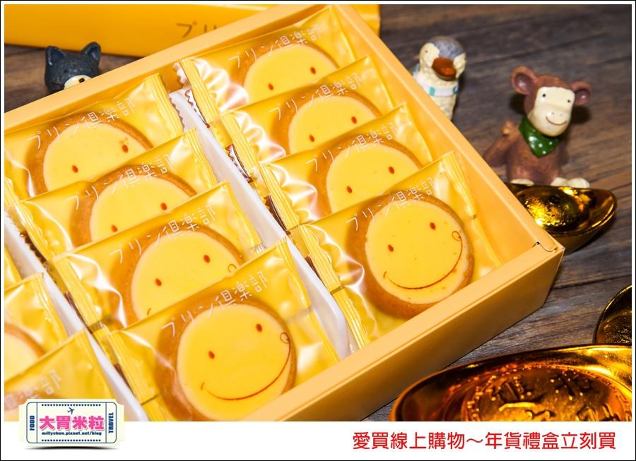 愛買線上購物年貨禮盒推薦@大胃米粒006.jpg