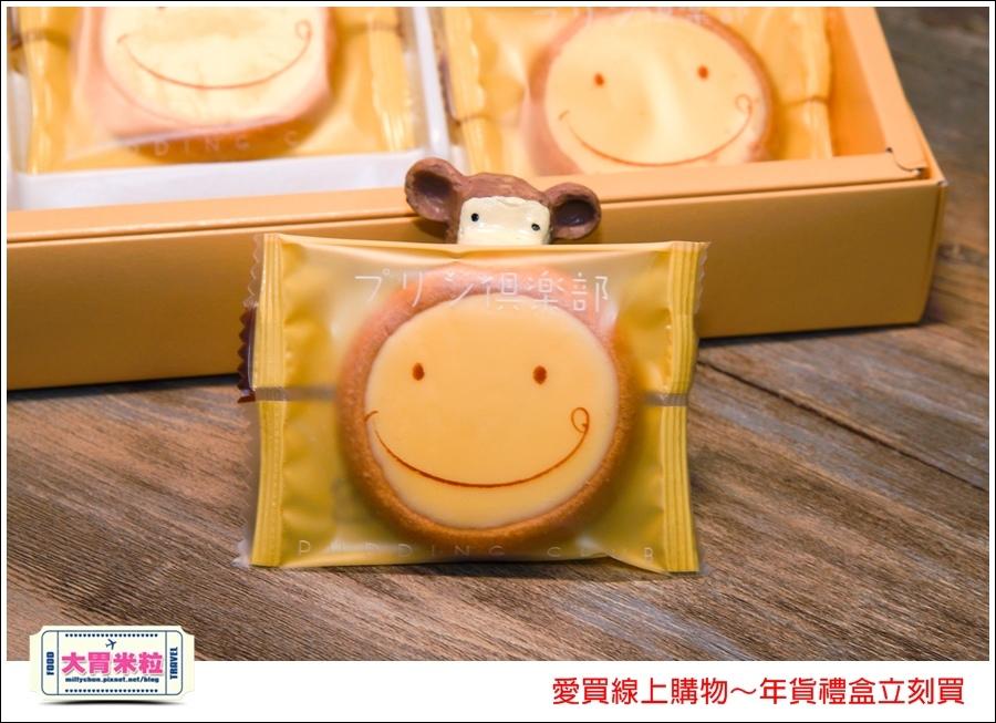 愛買線上購物年貨禮盒推薦@大胃米粒009.jpg