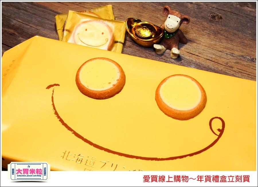 愛買線上購物年貨禮盒推薦@大胃米粒011.jpg