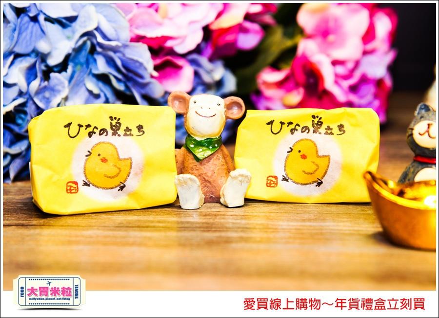 愛買線上購物年貨禮盒推薦@大胃米粒019.jpg