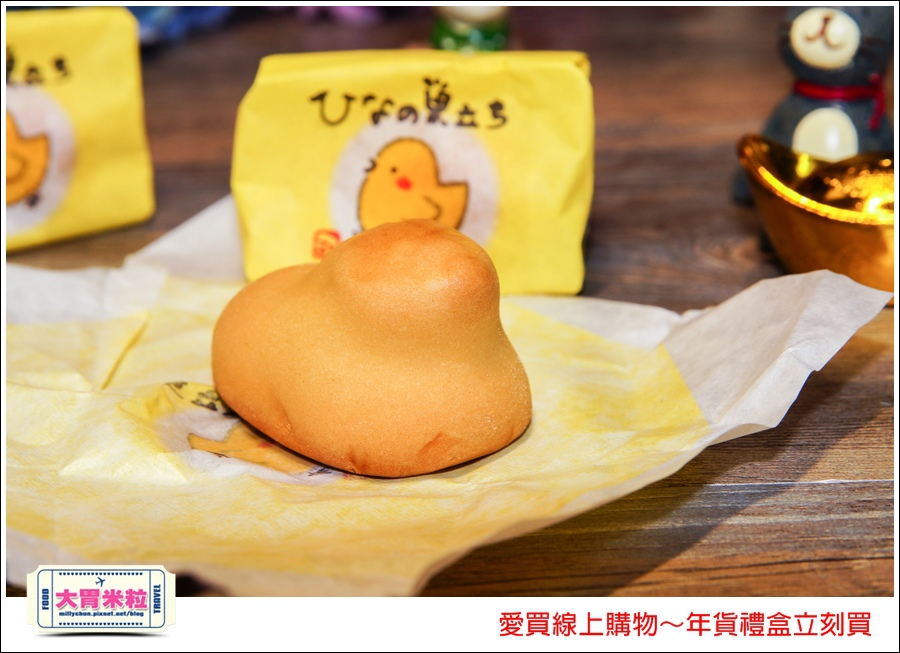愛買線上購物年貨禮盒推薦@大胃米粒020.jpg