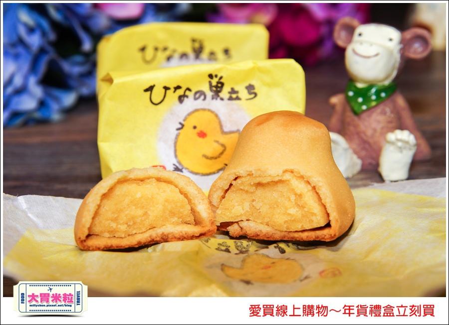 愛買線上購物年貨禮盒推薦@大胃米粒022.jpg