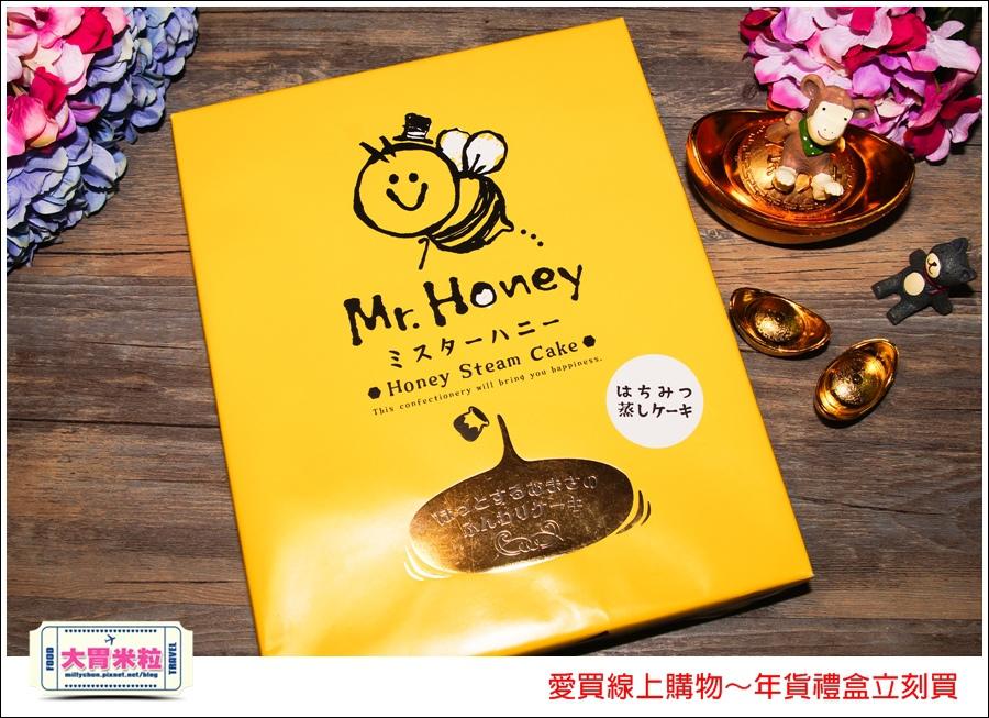 愛買線上購物年貨禮盒推薦@大胃米粒023.jpg